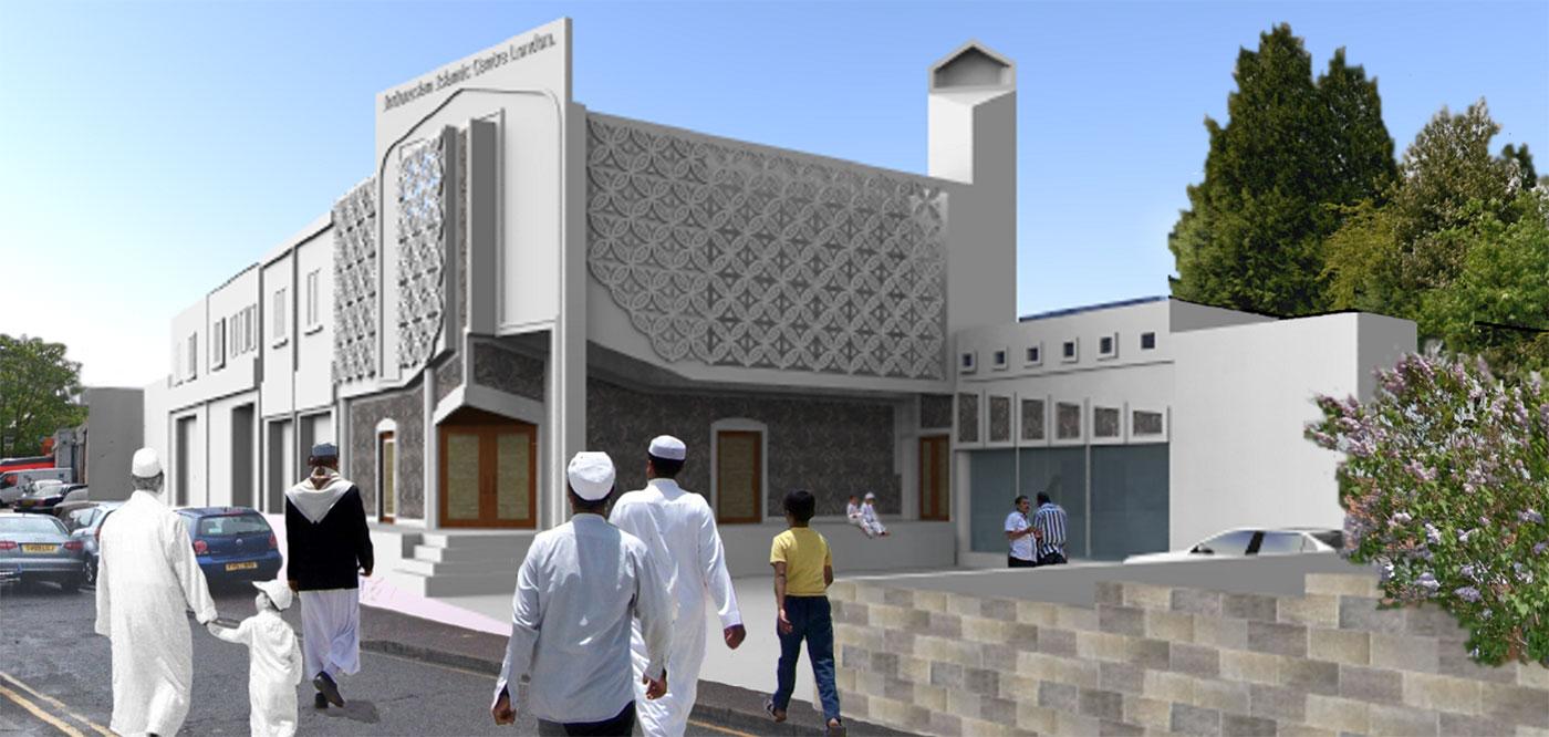 Indonesian Islamic Centre (IIC)-London